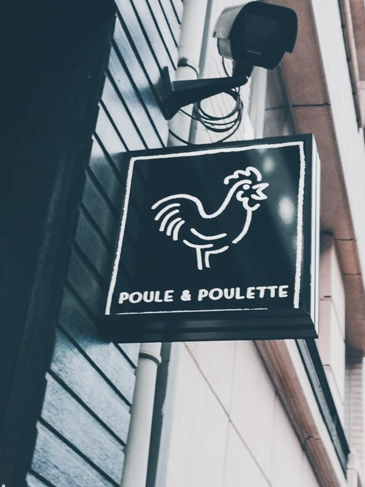 Kiprestaurant Poule & Poulette te Antwerpen